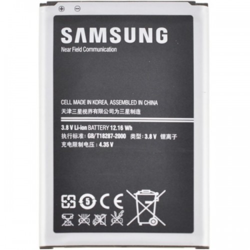Battery for Samsung Galaxy Note 3 Rose White Gold N9000
