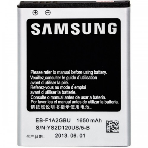 Battery for Samsung Galaxy S2 Plus GT i9105
