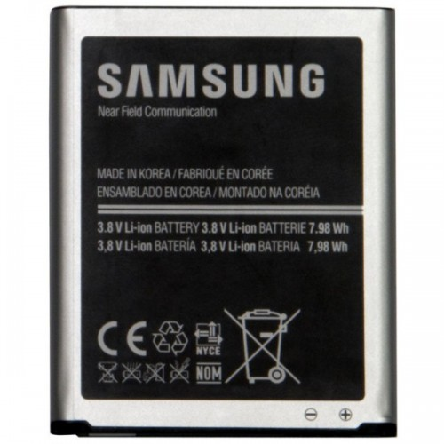 Battery for Samsung Galaxy S3 Neo GT i9300i