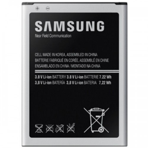 Battery for Samsung Galaxy S4 Mini Duos GT i9192