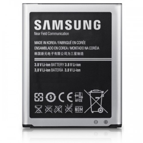 Battery for Samsung Galaxy S4 GT i9500