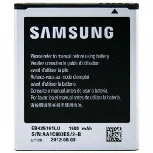 Battery for Samsung Galaxy S5 16GB Duos