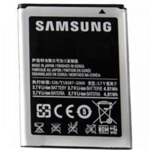 Battery for Samsung Galaxy Y Dual GT S6312