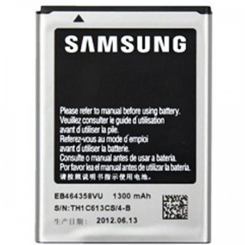 Battery for Samsung Galaxy Y Duos GT S6102