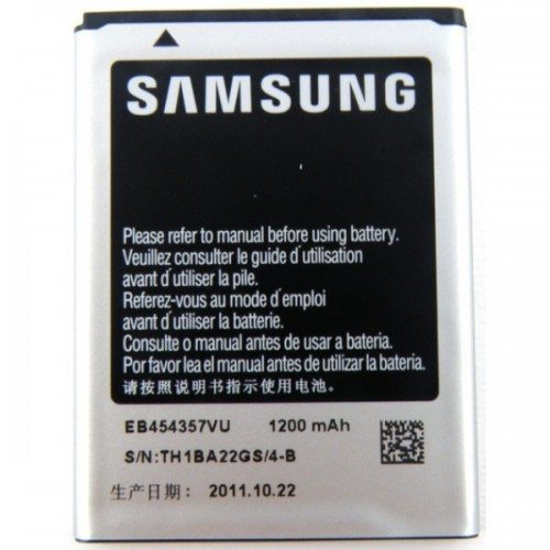Battery for Samsung Galaxy Y GT S5360