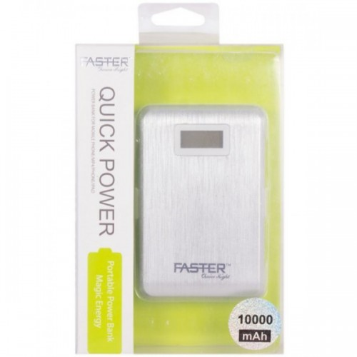 Faster Power Bank for Mobile Phone(FPB1203) - 10000 mAh - Silver/ FASTER PK
