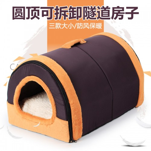 kennel cat litter amphibious dome removable tunnel house for cats drum