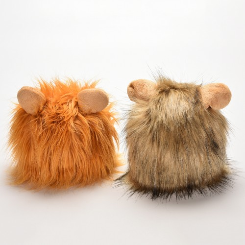 Cute Pet Hat Costume Lion Mane Cat Wig Halloween Dress Up With Ears Grey Brown