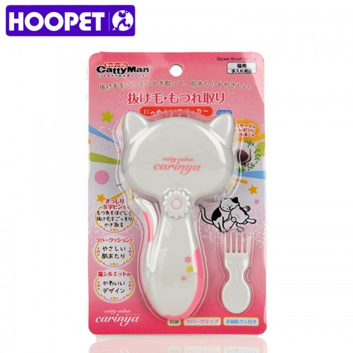 Pet Cats Comb Removal Hairs Brush Pet Supplies Hair Grooming Tool