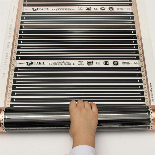 Best Price One Square Meter Floor Heating Film No accessories Far infrared Heating Film