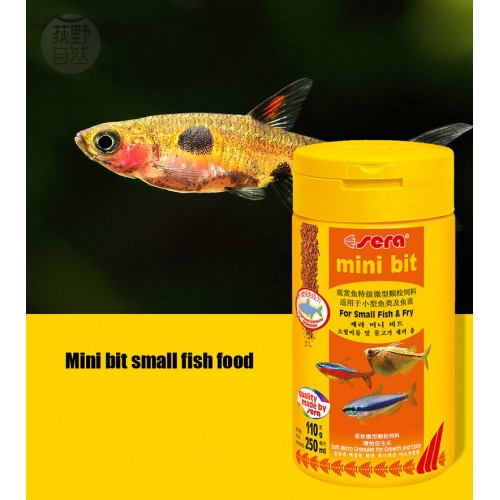 Sera mini small tropical fish food fine particle lampfish for Small tropical fish