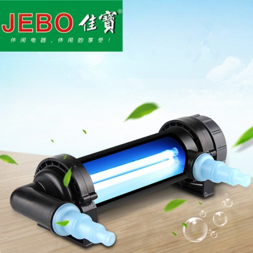 Sterilizer Lamp Light Water Cleaner For Aquarium Pond Fish Tank