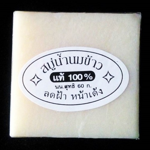 Natural Herbal Whitening Acne Milk Jasmine Rice Soap