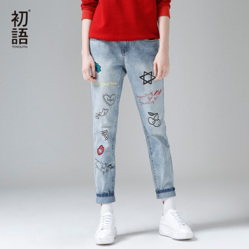 Latest Women Jeans Fashion (1)