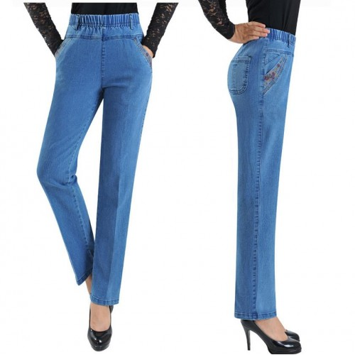 Latest Women Jeans Fashion (10)