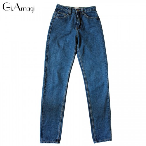 Latest Women Jeans Fashion (11)