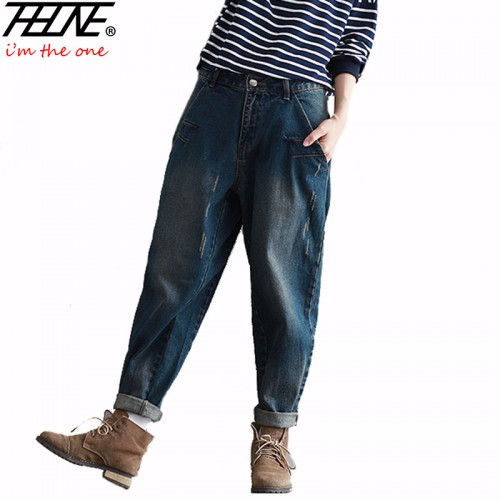 Latest Women Jeans Fashion (12)