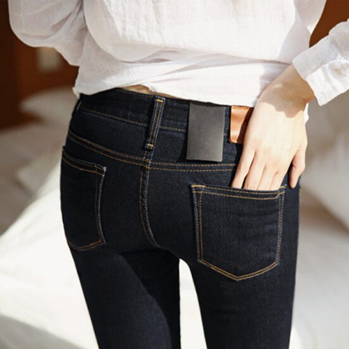 Latest Women Jeans Fashion (14)