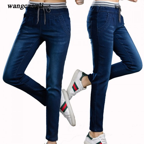 Latest Women Jeans Fashion (15)