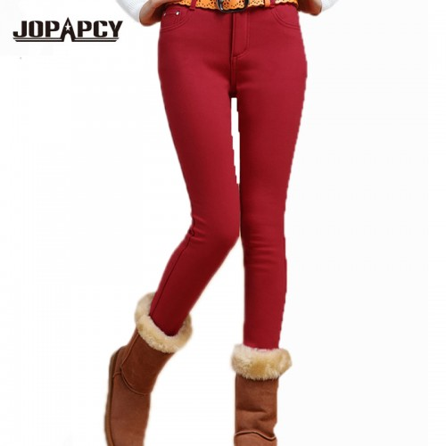 Latest Women Jeans Fashion (16)