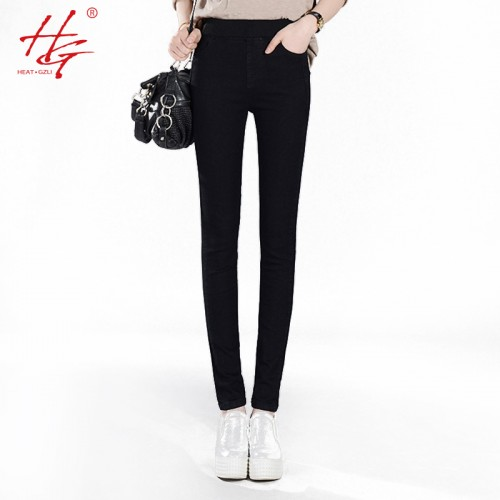Latest Women Jeans Fashion (24)