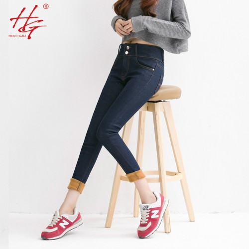 Latest Women Jeans Fashion (25)
