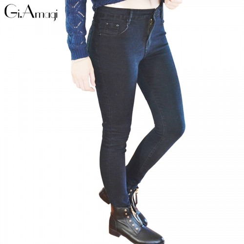 Women Jeans Slim Fashion (38)