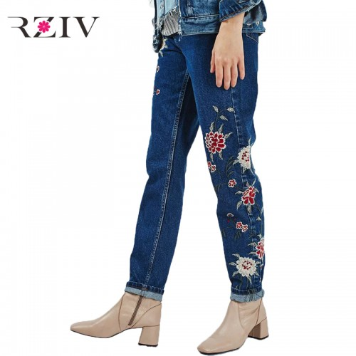 Women Jeans Slim Fashion (39)