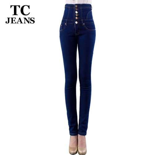 Women Jeans Slim Fashion (45)