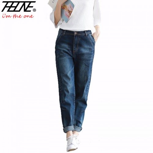 Women Jeans Slim Fashion (7)