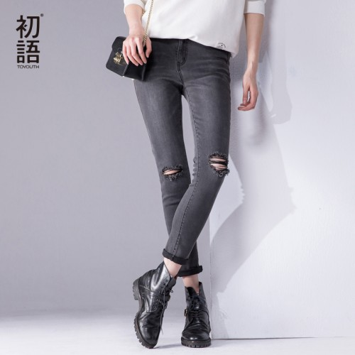 Women New Style Jeans Fashion (1)