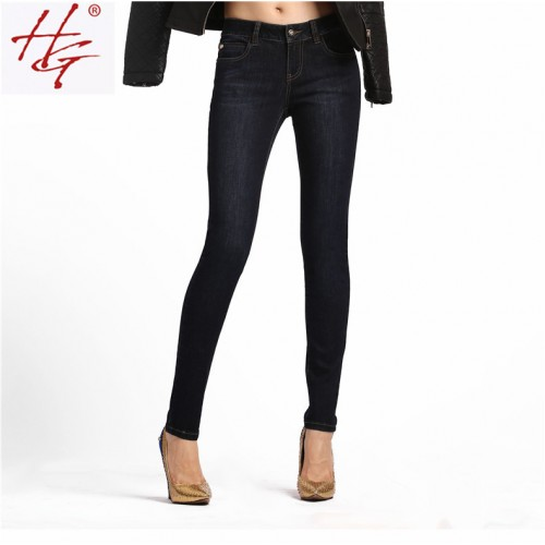 Women New Style Jeans Fashion (32)