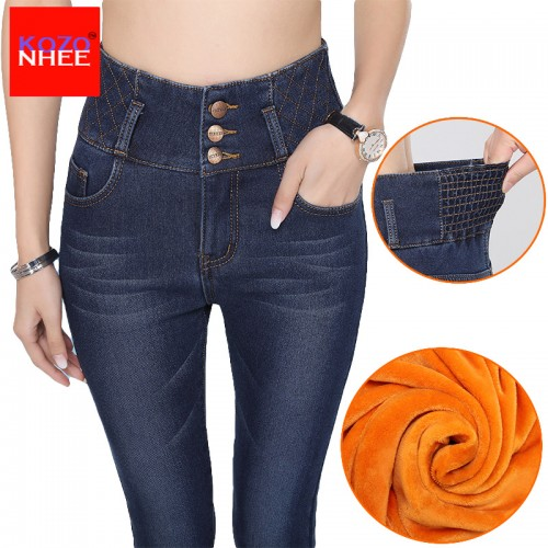 Women New Style Jeans Fashion (4)