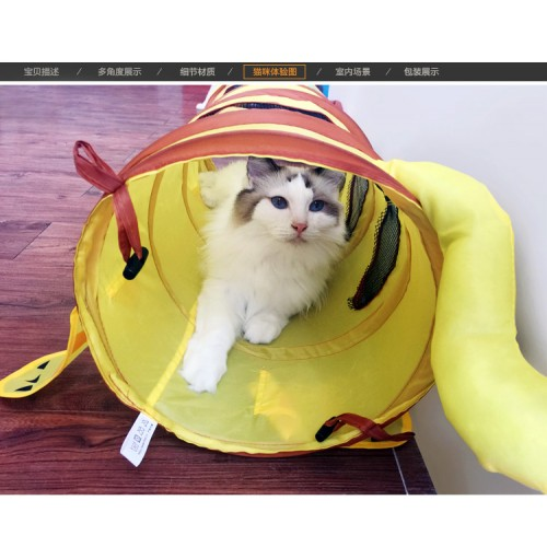 Cat Tunnel Toys Heart Print Pet Tunnels and Tubes