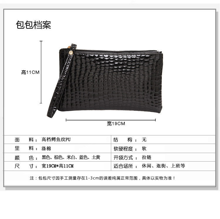 Crocodile-handbag-ladies-wallet-large-capacity-coin-purse-2020-new-large-capacity-Korean-version-of-the-small-fragrance-4001105238722