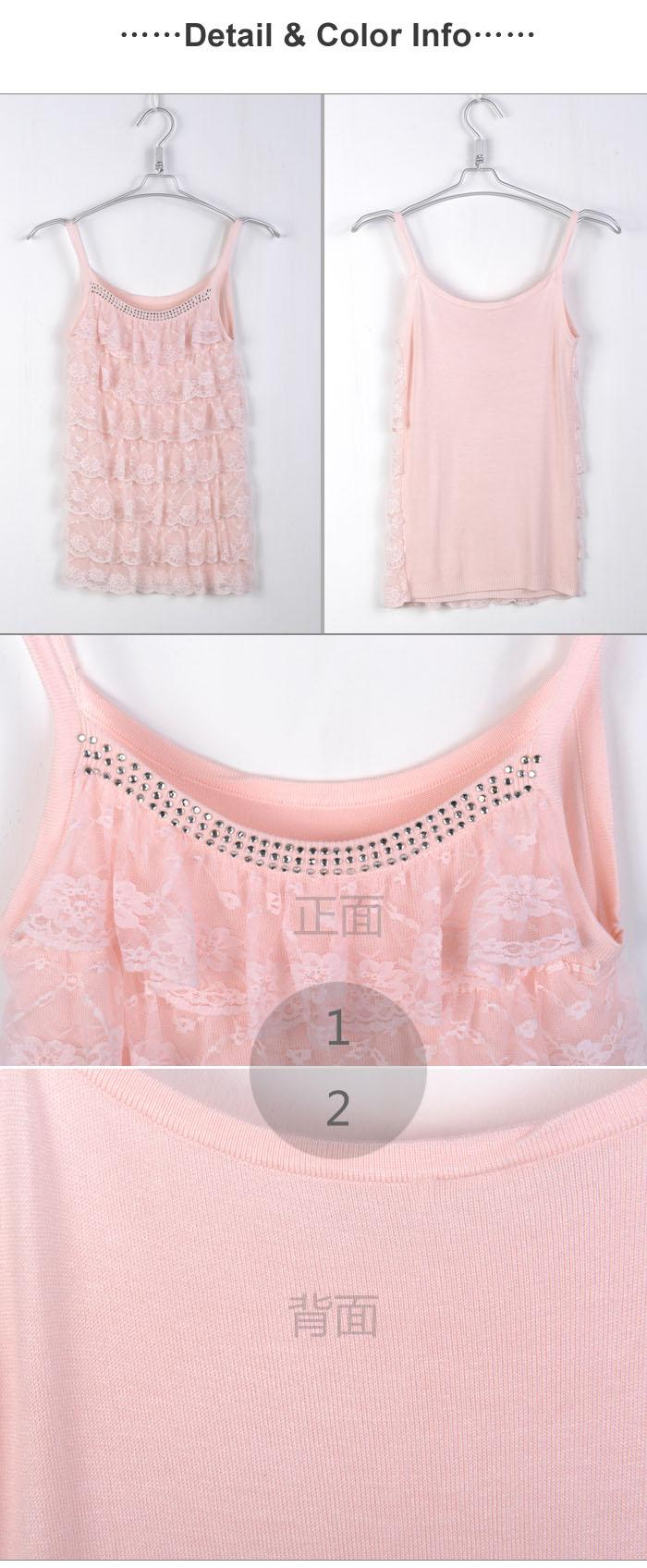 Hot-Sale-Women-Summer-Loose-Casual-Lace-Sleeveless-Vest-Shirt-Tops-Blouse-Ladies