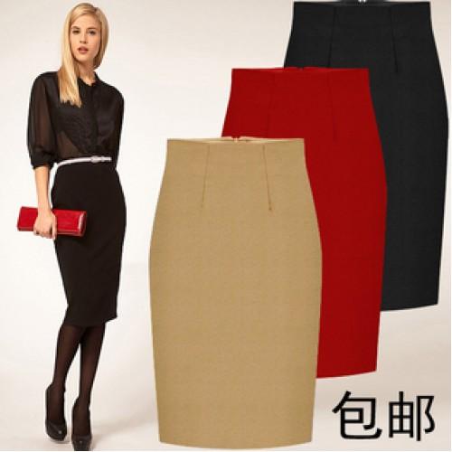 High waist long formal woolen pencil skirts