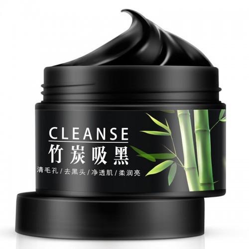 BIOAQUA Bamboo Charcoal Washable Facial Mask Moisturizing Oil Control Shrink Pores Face Mask Skin Care