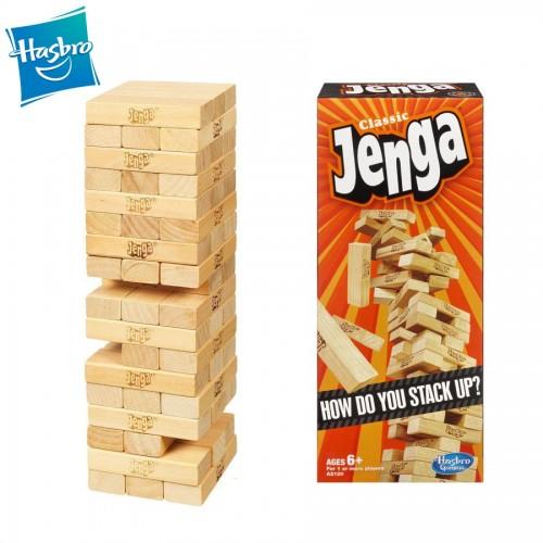 Classic Jenga Mini Pass Game To Challenge Children Intelligence Interaction Toy