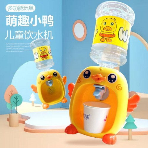 Mini Cute Simulation Duck Water Dispenser Toy Drinking Fountain Educational Play For Children