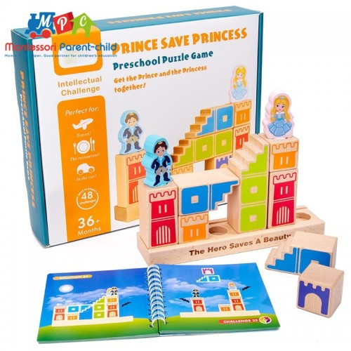 Wooden Building Blocks Toy Prince Save The Princess Interactive Game For Kids 3d blocks