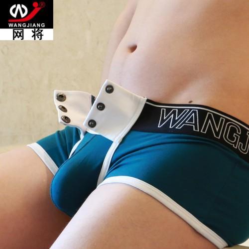 Mens Boxer Shorts Cotton Button Designed Breathable Underwear
