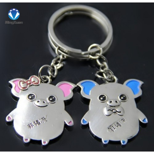 1Pair Couple Keychain Pig Key Ring Silver Plated Lovers Love Key Chain Souvenirs