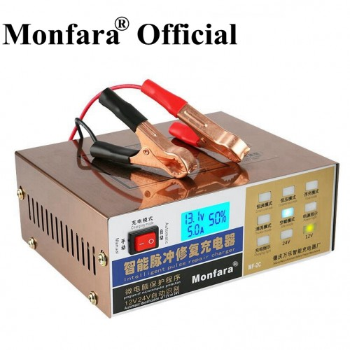 Upgraded Monfara Car Scooter Battery Charger Automatic LED Display Pulse Repair Charger