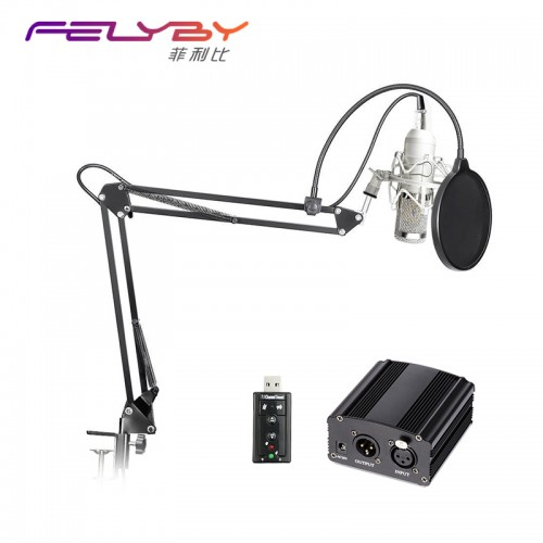 Professional full set of meals Condenser microphone Phantom power USB sound card Recording