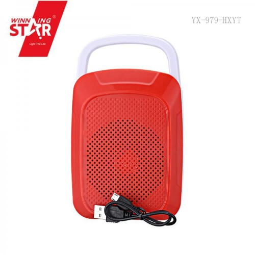 HX-608 Music Portable Speaker