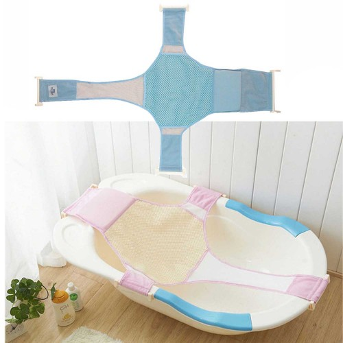 Adjustable Newborn Baby Bathtub Seat Support Shower Sling Hammock Net Safety Security