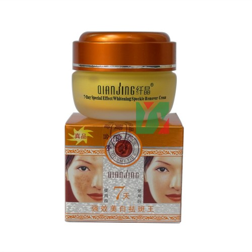 QIAN JING 7 days special effect whitening speckle remover cream whitening cream for face