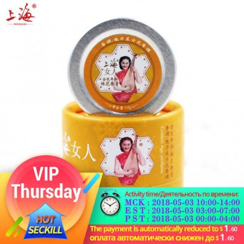 SHANGHI BEAUTY perfumes and fragrances for women Osmanthus solid perfume deodorant 100 original natural Air freshener.
