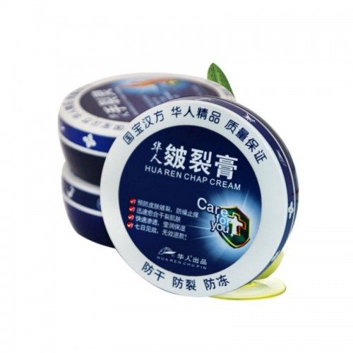 68g Repair Chilblain Hand Foot Care Cream Anti Dry Crack Chapping Fissures Heal Exfoliating Ointment Hands